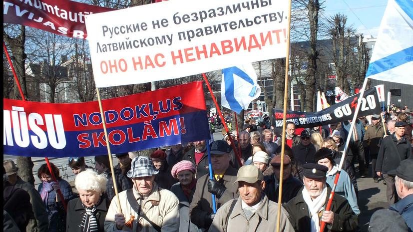 зачем президент Латвии хочет раздавать паспорта детям русскоязычных жителей страны»