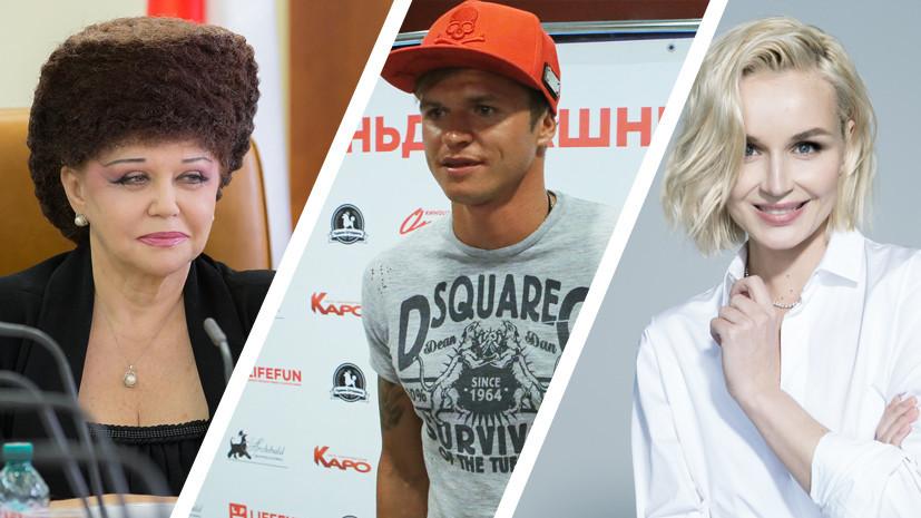 Что я прочёл этим летом: российские политики, спортсмены и деятели культуры — о литературных предпочтениях