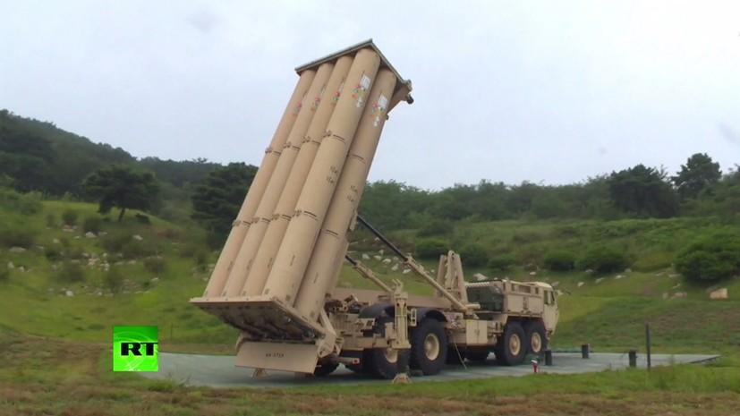 Видео установки четырёх дополнительных американских систем ПРО THAAD в Южной Корее