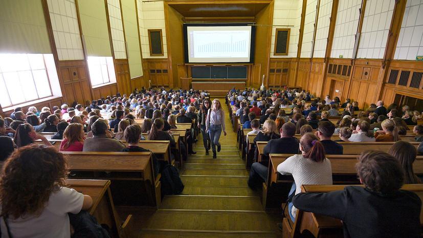 Минобрнауки рассказало о самых популярных специальностях у аспирантов»