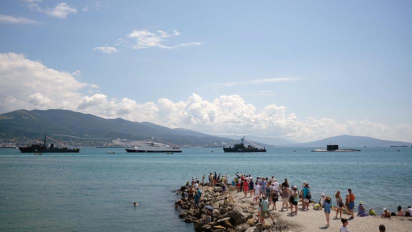 Вторая после Севастополя: каким целям служит Новороссийская военно-морская база