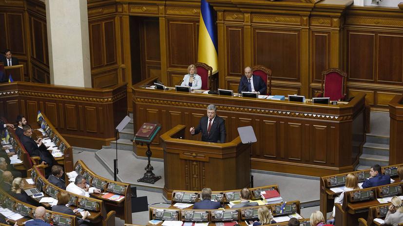 в России ответили на заявления Порошенко о военной угрозе»