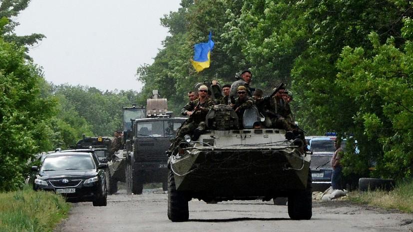 «Игра с огнём»: почему Украина не занимается реабилитацией бойцов, воевавших в Донбассе