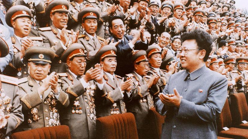 Социализм по-корейски: как была образована КНДР