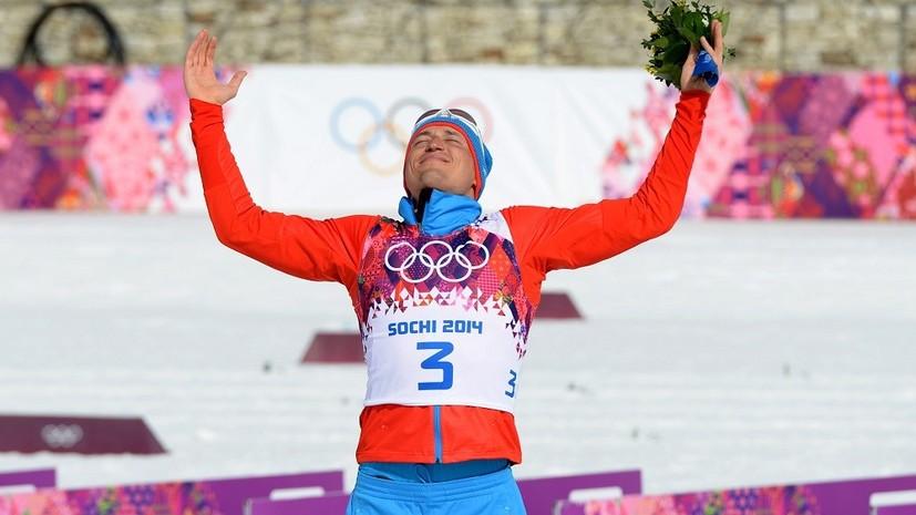 Олимпийская надежда: CAS счёл доклад Макларена недостаточным доказательством вины российских лыжников