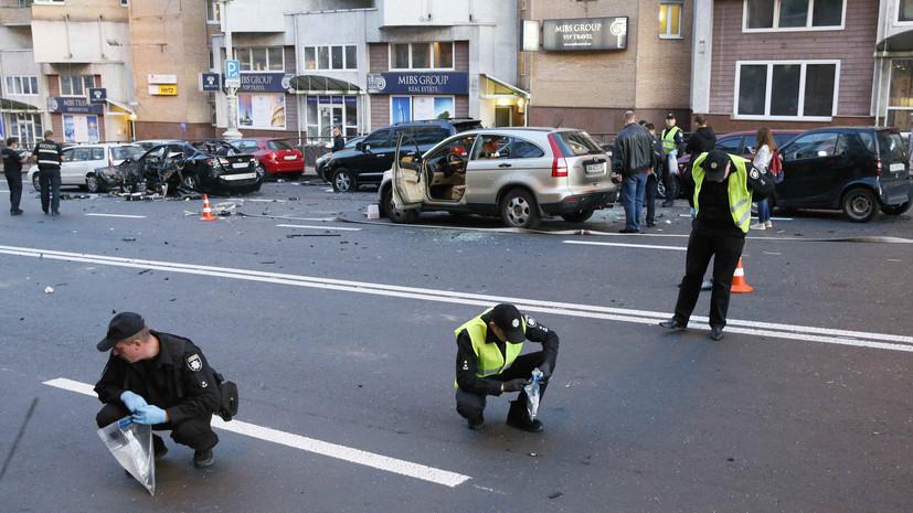 «Ликвидация Басаева» и война в Донбассе: что известно о погибшем при взрыве автомобиля в Киеве Махаури