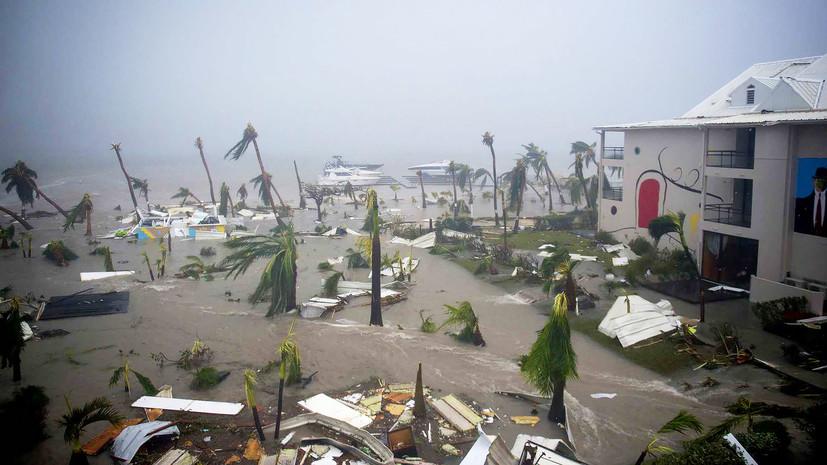 В МЧС России готовы помочь пострадавшим от урагана «Ирма» странам