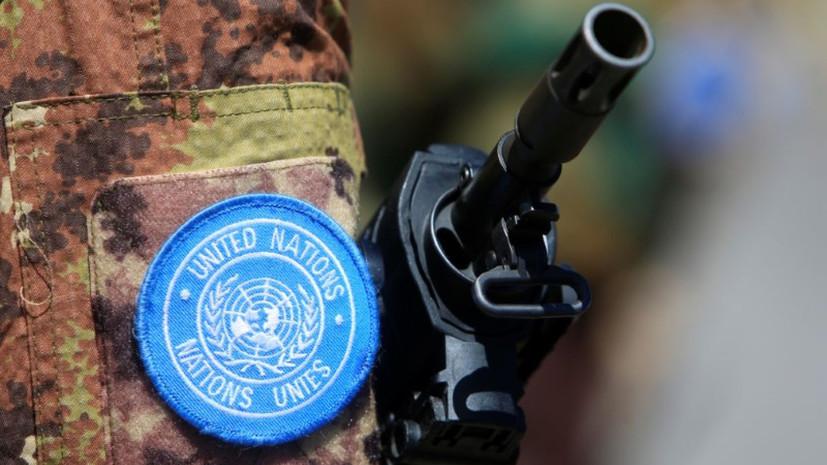 Мир и творчество: Украина передала в Совбез ООН проект резолюции о миротворцах в Донбассе