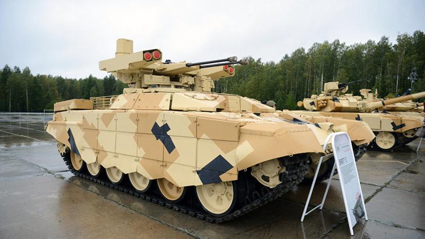 Российская машина поддержки танков прошла испытания в Сирии