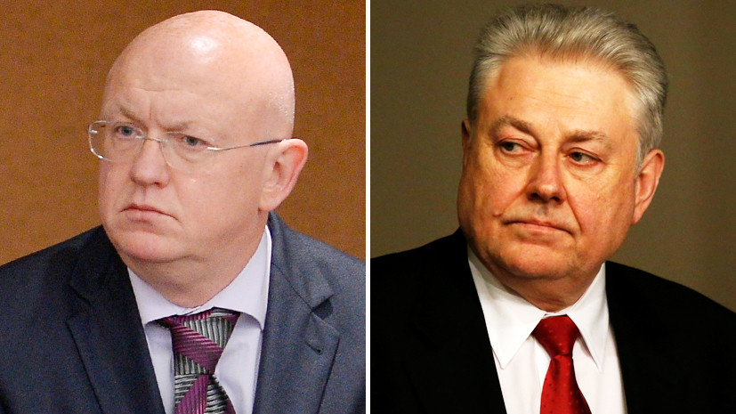 «Неуместно и не соответствует действительности»: в Совфеде прокомментировали слова постпреда Украины о Чуркине и Небензе