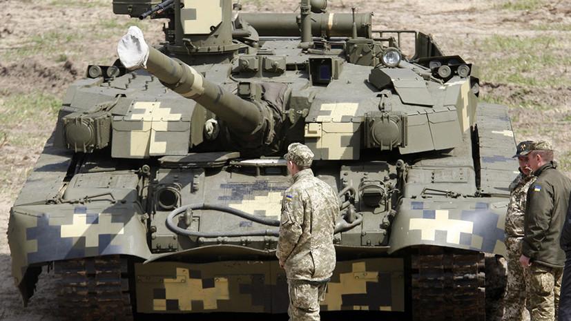 Танки никуда не идут: почему на Украине буксует производство новых боевых машин