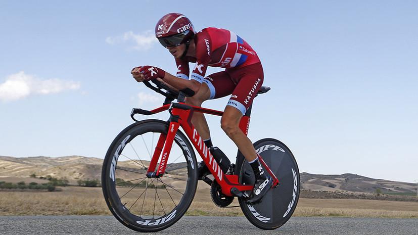 Покорённые Пиренеи: россиянин Закарин стал третьим в генеральной классификации престижной велогонки «Вуэльта Испании»