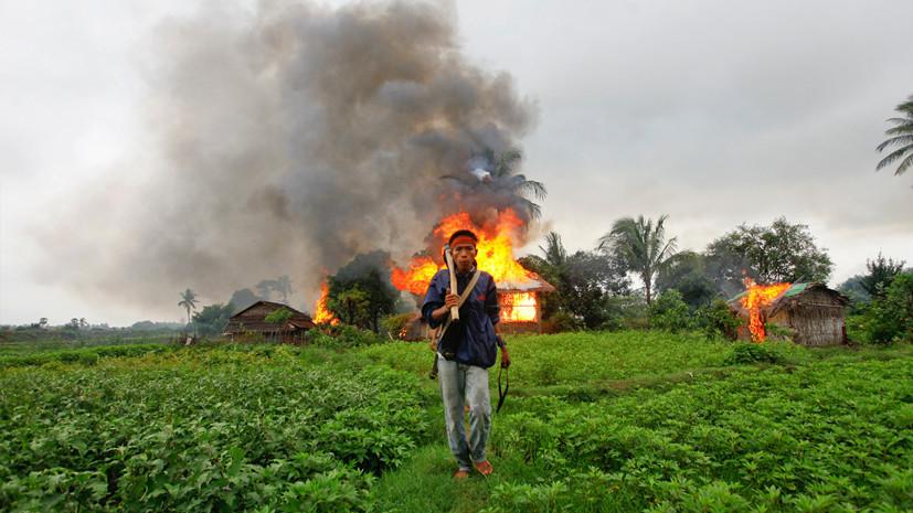 Бирманский тупик: власти Мьянмы отвергли предложение повстанцев рохинджа о перемирии