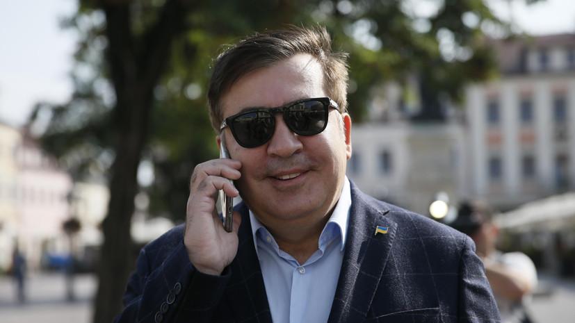 Разрыв кордона: как акция Михаила Саакашвили повлияет на расклад сил в украинской политике