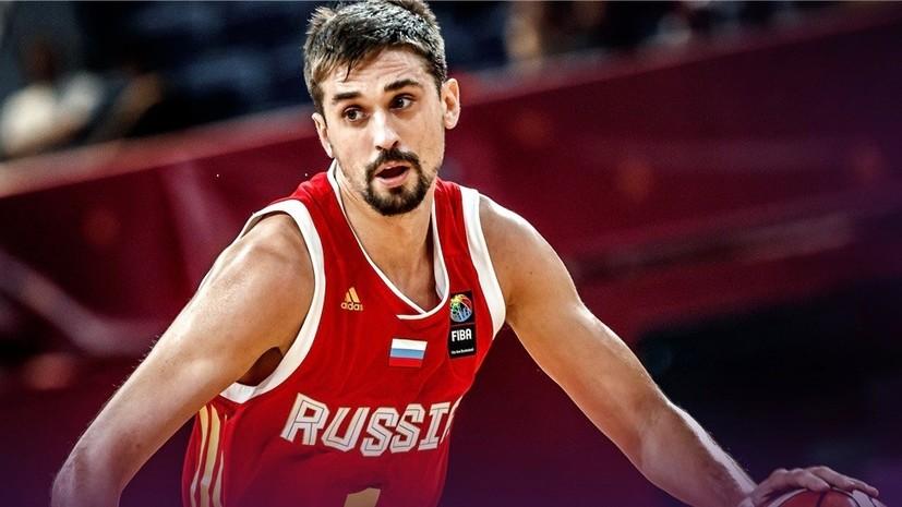 Разгром фаворита: сборная России вышла в четвертьфинал Евробаскета, победив Хорватию