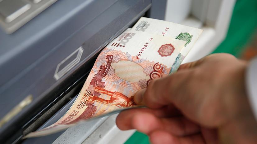 Курс на подъём: как восстановление экономики поддерживает российскую нацвалюту