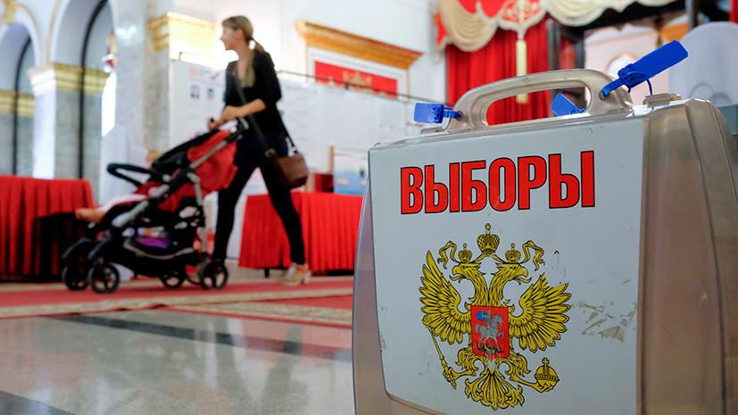 Переизбранные губернаторы и самовыдвиженцы в Москве: как в России прошёл единый день голосования