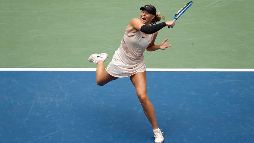 Американское чудо, 16-й титул Надаля и возвращение Шараповой: итоги Открытого чемпионата США по теннису