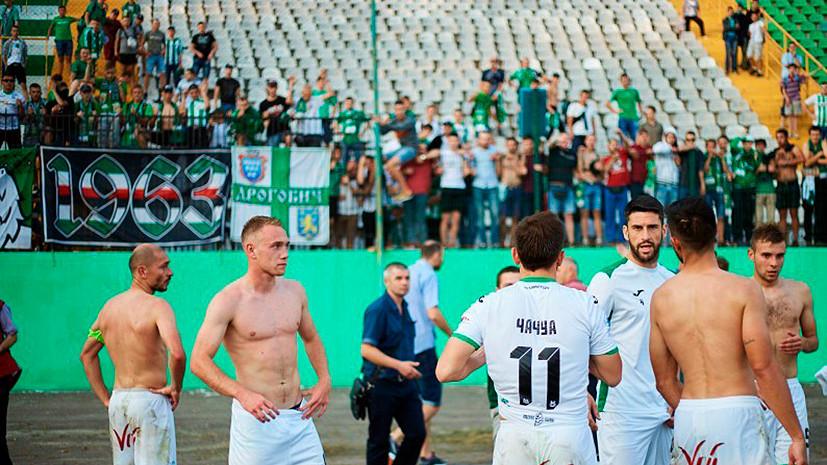 «Это наши цвета! Снимайте»: на Украине фанаты раздели футболистов после разгромного поражения