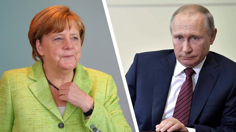 «Политика разрядки»: Путин и Меркель обсудили размещение миротворцев в Донбассе