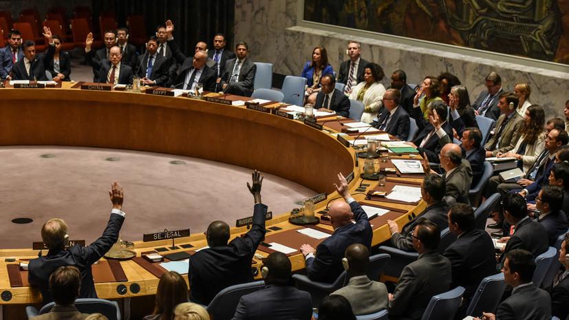 Совбез ООН принял резолюцию об ужесточении санкций против Северной Кореи