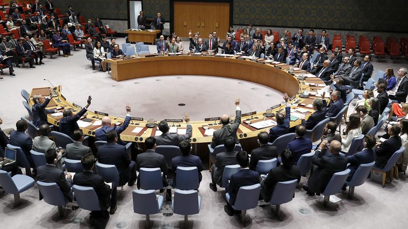 Нефтяная блокада: Генсек ООН приветствует ужесточение санкций против КНДР