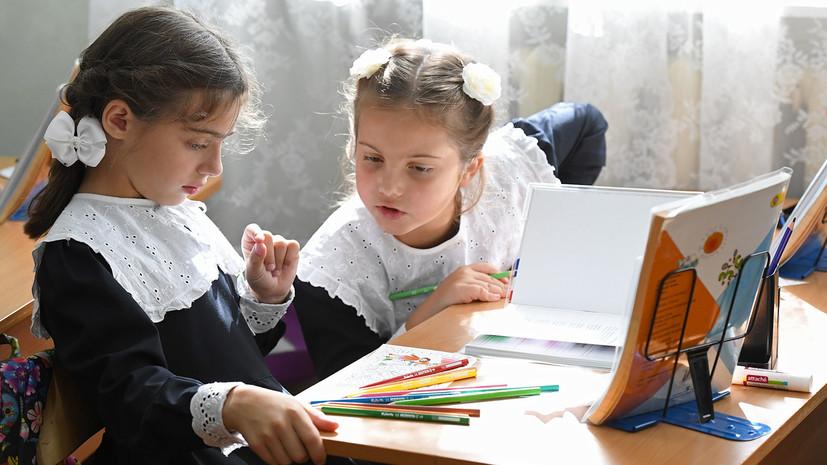 70% россиян высказались за внедрение в школах основного учебника по каждому предмету»