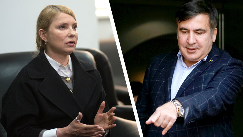 «Миротворец» внутренних проблем: как Саакашвили и Тимошенко стали «сепаратистами»
