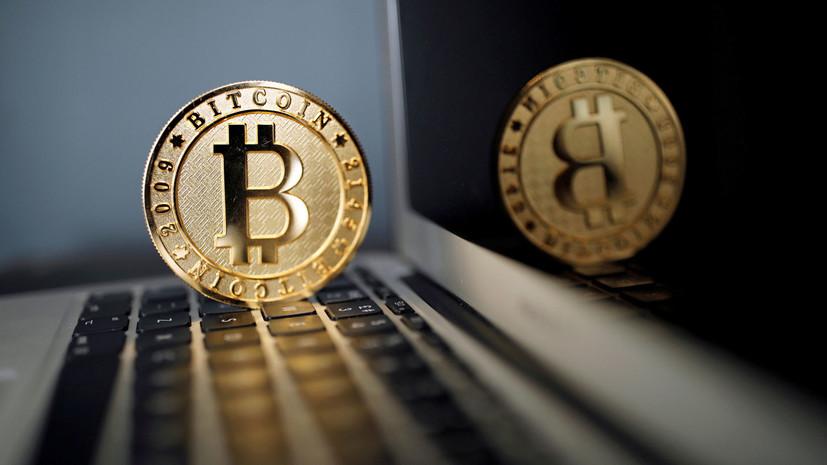 в российских вузах обучат основам блокчейна и криптовалют»