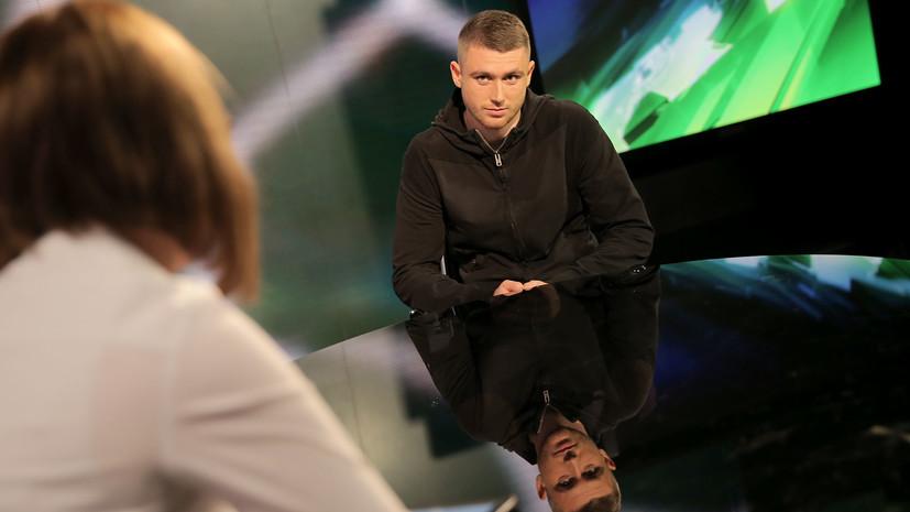 голкипер «Спартака» об отношениях в команде и старте в Лиге чемпионов»