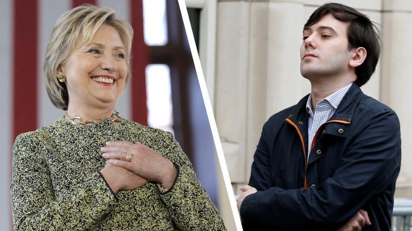 Волос с головы Хиллари: «самый ненавистный магнат США» заключён под стражу из-за поста о Клинтон