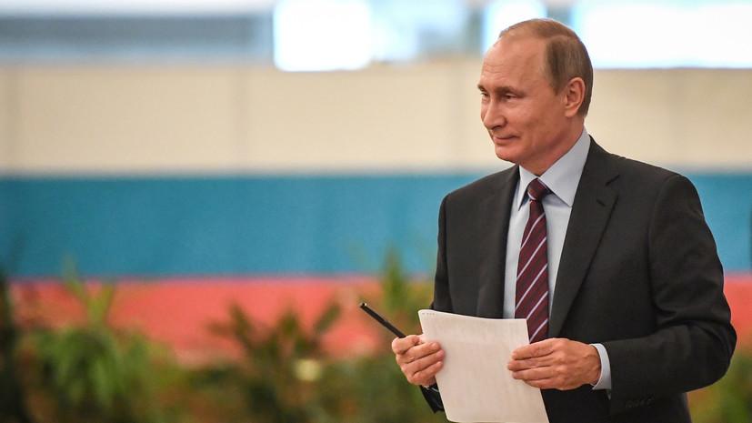 Принёс извинения: журнал Focus признал некорректность формулировки фразы о Путине