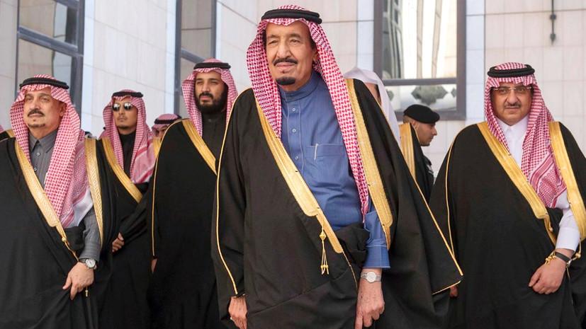 В Саудовской Аравии планируют сменить власть