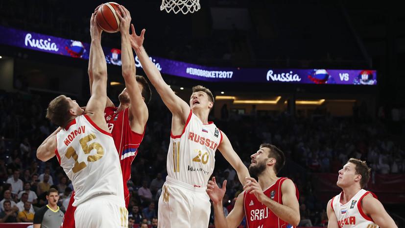 Россия играет с Сербией в полуфинале Евробаскета