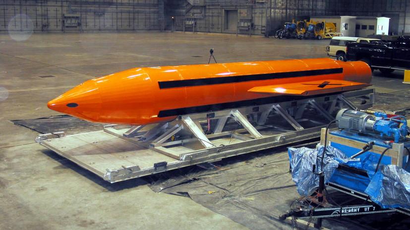 Зачем Иран объявил о создании сверхмощной бомбы
