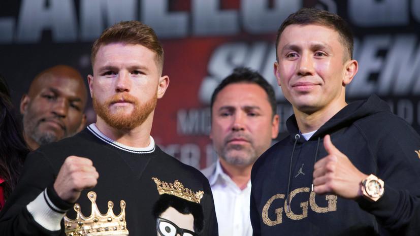 «На ринге будет война»: почему бой Головкин — Альварес лучше поединка Мейвезер — Макгрегор