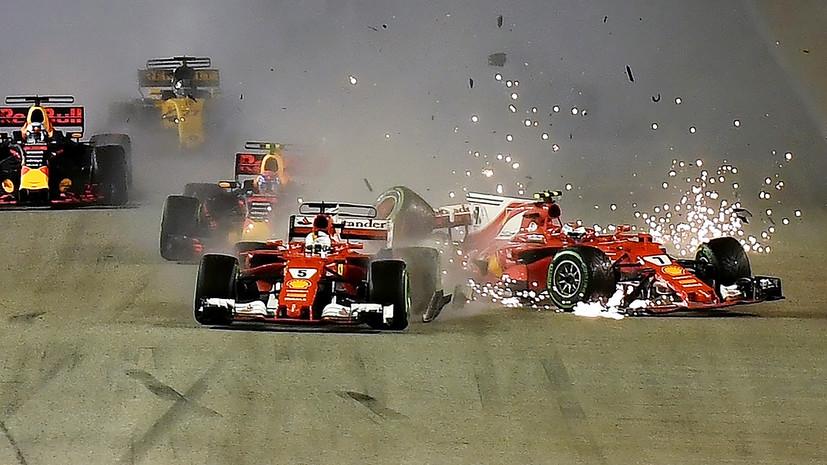 Хэмилтон выиграл Гран-при Сингапура после аварии Феттеля на старте