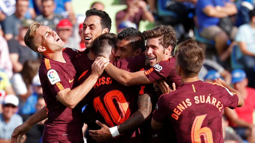 Волевая победа «Барселоны», жуткая травма в Германии и два достижения в Англии: итоги футбольных выходных в Европе