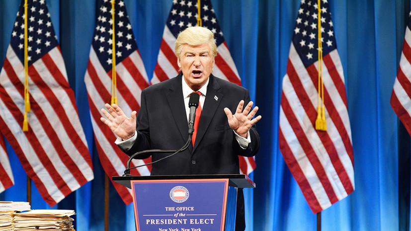 Алек Болдуин получил премию «Эмми» за пародию на Трампа