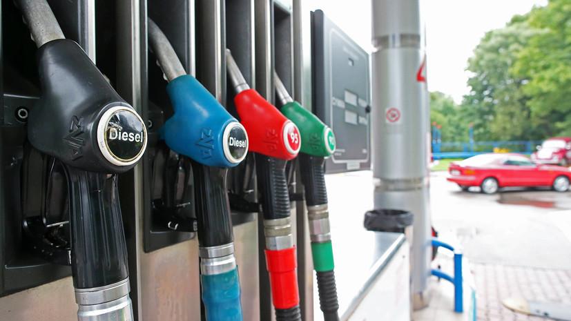 В Минфине объяснили возможное повышение акцизов на топливо