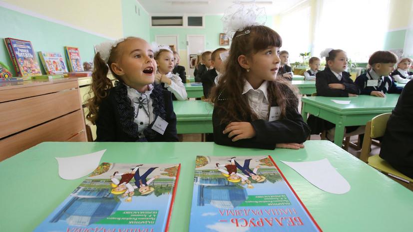 Контрольная работа зачем белорусских педагогов обязали проверять  Контрольная работа зачем белорусских педагогов обязали проверять в каких условиях живут их ученики