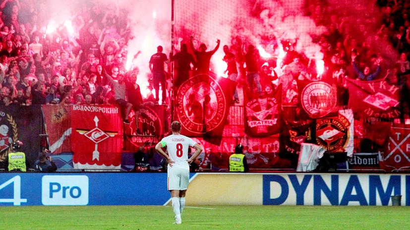 Английские фанаты просят УЕФА не наказывать «Спартак» за бросание пиротехники в матче Лиги чемпионов