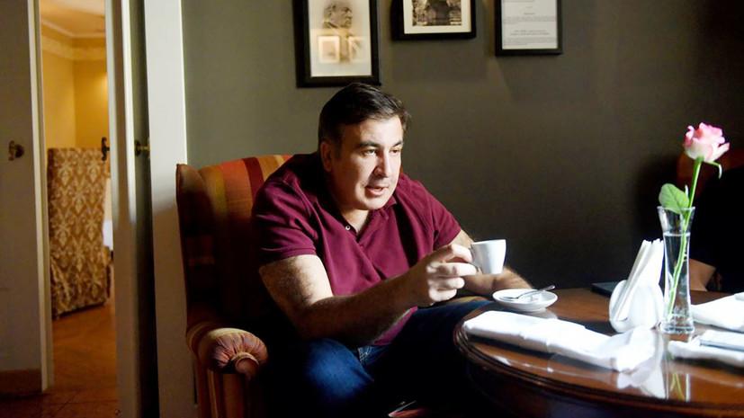 «Создать головную боль»: Бурджанадзе рассказала о планах ЦРУ и Саакашвили сорвать ЧМ-2018 и выборы президента РФ