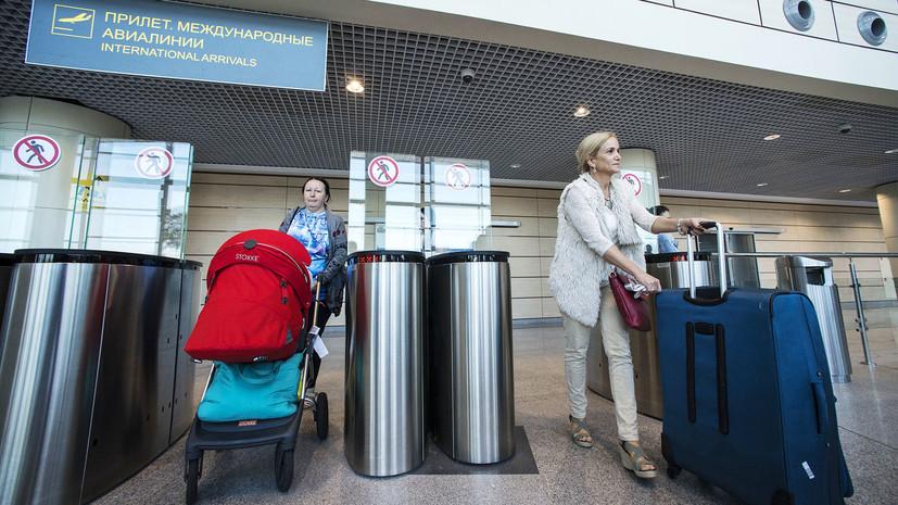 Дорога домой: за десять лет в Россию вернулись 584,9 тысячи соотечественников