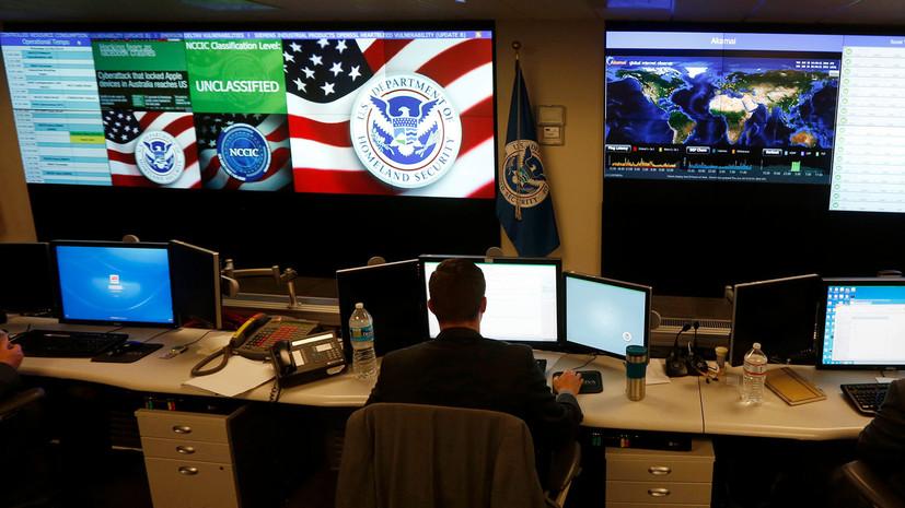 в «Лаборатории Касперского» ответили на запрет сената США использовать их программы»