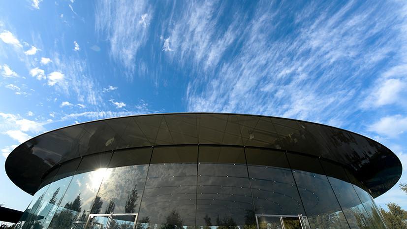 Больше чем iPhone: что представляет собой новый кампус Apple Park
