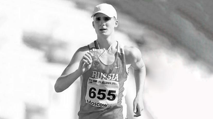 подозреваемый в убийстве легкоатлета Иванова мужчина не признал свою вину»