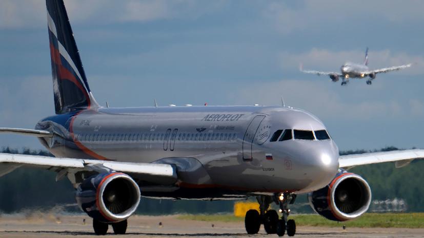 «Юридический абсурд»: сможет ли Киев добиться от российских авиакомпаний выплат по штрафам за полёты в Крым