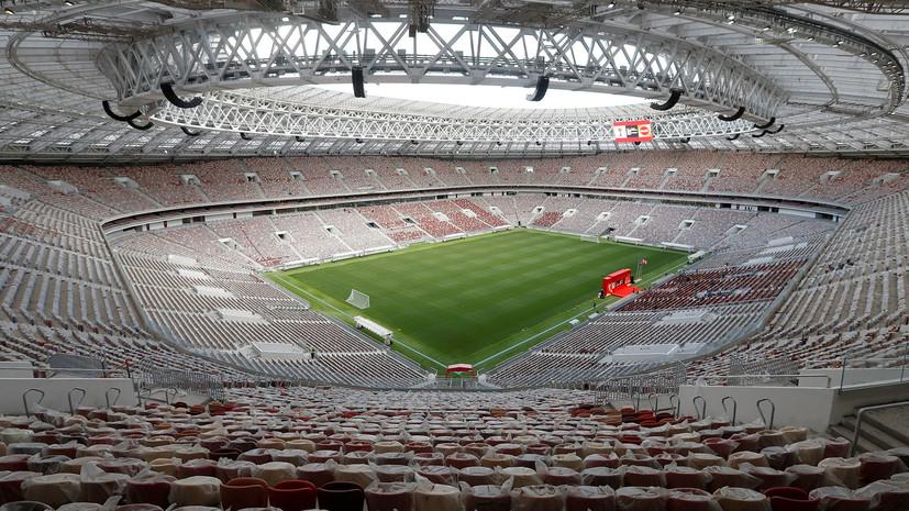 количество желающих попасть на финал ЧМ по футболу в России превысило вместимость «Лужников»»