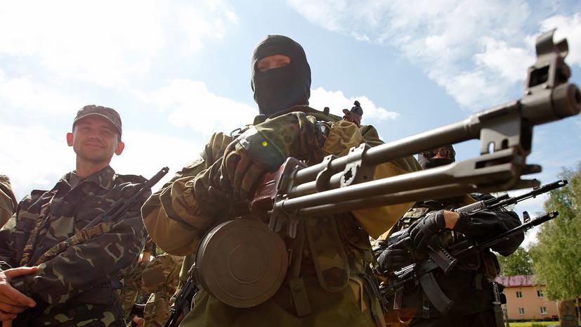 лавный психиатр Минобороны Украины лишился поста из-за слов об участниках силовой операции в Донбассе»